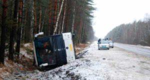 Ужасная авария в Белгородской области