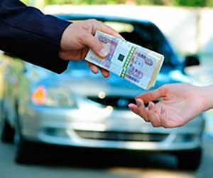 Закон залог автомобиля договор залога автомобиля акт передачи